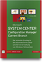 Microsoft System Center 2016 Configuration Manager