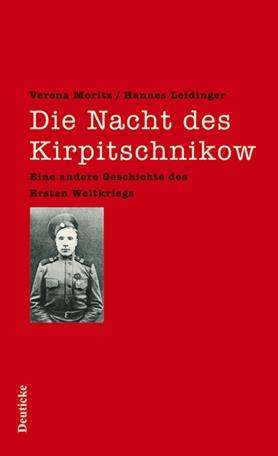 The Night of Kirpitschnikov